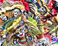 Dinagyan Festival