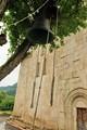 Racha Region Barakoni Monastery XVIII c.