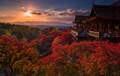 kyoto sunset