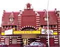 Historic Movie Theater