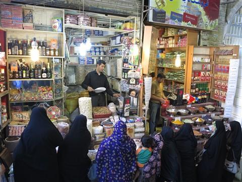 Spices Spice Store Gewürze Gewürzladen Basar Bazar Bazaar Shiraz