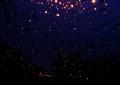 UFO invasion captured through rainy window