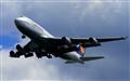 Lufthansa 747-400 inbound to Logan International Airport