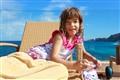 Best Beach Lounge Chair