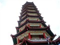 Pagoda Genting