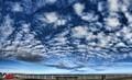 North Sea Clouds