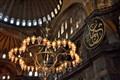 Chandelier - Hagia Sophia - Istanbul