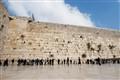 Wailing Wall (Western Wall)