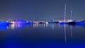 Flisvos Blue
