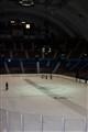 Hershey Park Arena