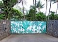 A gate to a home located along the coast of south Maui.