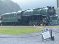 Greenbrier Presidential Express