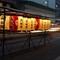 Kyoto - Rapid Traffic, Constant Lanterns