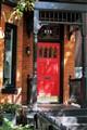 Vibrant Red Door