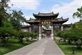 Confusius Temple in Jianshui