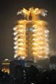 Taipei 101 Year 2012 Fireworks!