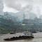 Yangtze River Fertilizer Plant