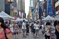 Broadway, NY