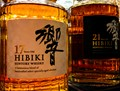 Old Japanese whiskies