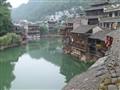 Zhang Jia Jie River