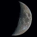 Moon D55s C14 St-Zénon 20170827 DP