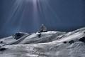 Observatory Sierra Nevada Spain