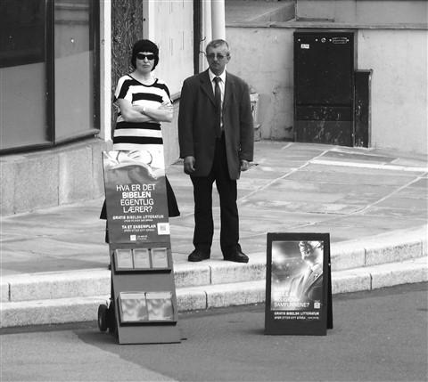 Street Evangelists