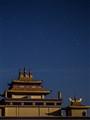Samye Monastery at Kathmandu, Nepal