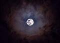 Lunar Nebula
