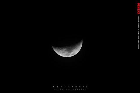moon_27052012_ori-border