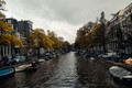 Herenstaat over looking Herengracht