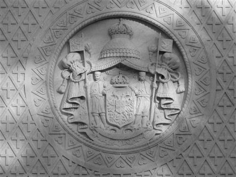 Bas relief at the mausoleum of the Serbian royal family