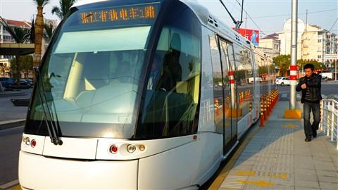 Shanghai Roadrail