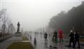 Misty Day Lantau