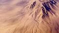 Afghanistan Mountain Desert