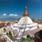 NPL-1636   Bouddhanath Stupa