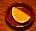 Half of a half orange