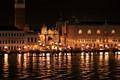 Venice -  St Marks