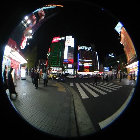 00-Akihabara