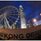 HK Observation Wheel and Central at night (2)