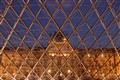 Louvre from inside the glass pyramide