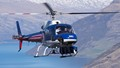 The EM10 Chopper