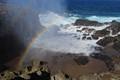 Maui's Rainbow
