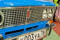 Lada front grill