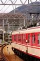 leaving train