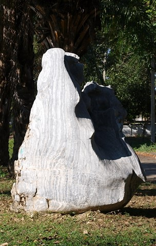 Stone Ghost