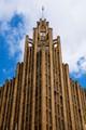 Manchester Unity Art Deco building- Melbourne