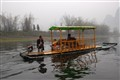 Chinese Riverboat
