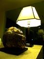 Iluminated