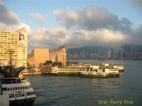 Star ferry pier